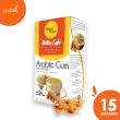 Better Cafe Arabic Gum - Munif Hijjaz - Lesgro