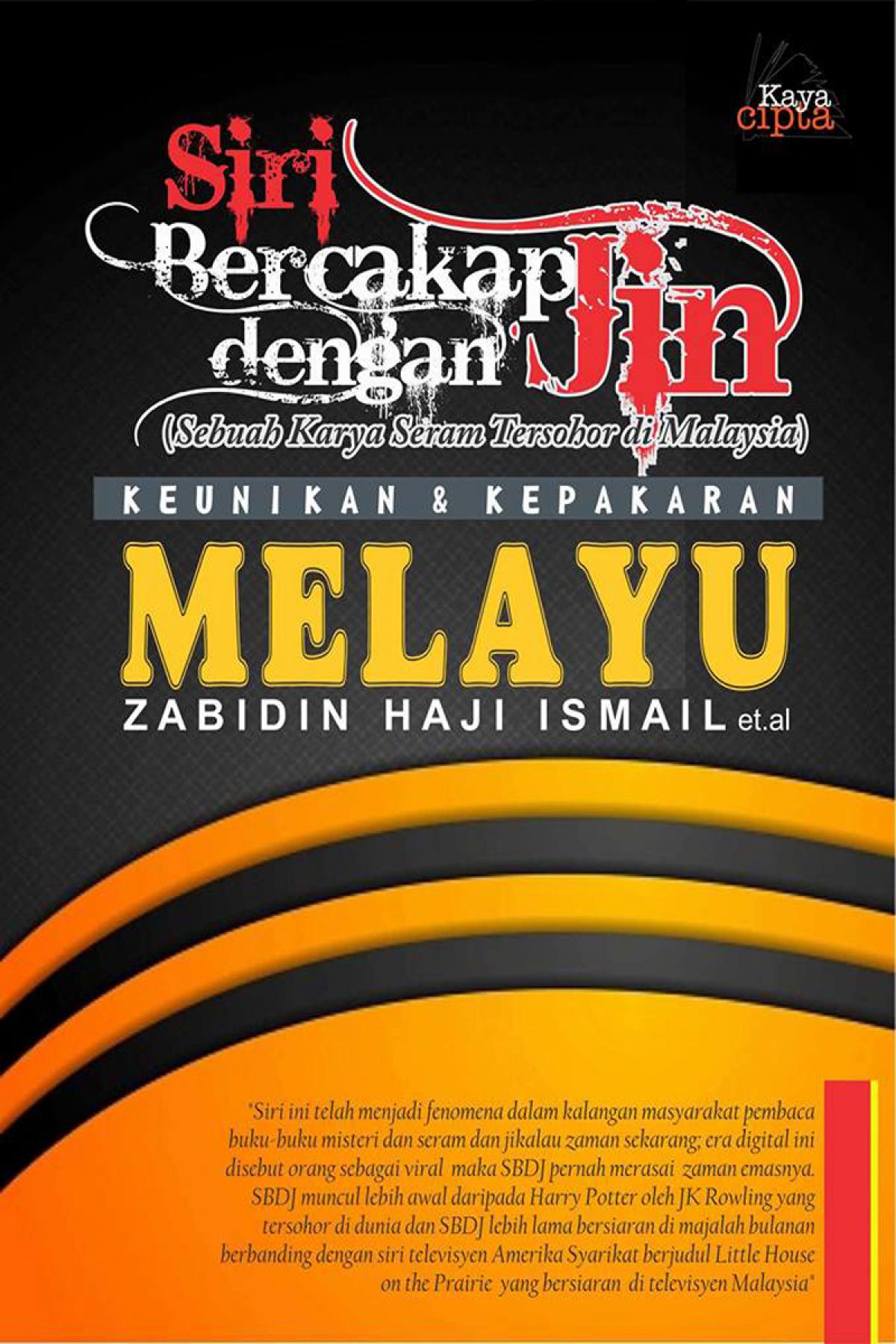 Keunikan dan Kepakaran Melayu Di Dalam SBDJ - Zabidin Haji Ismail - Lesgro