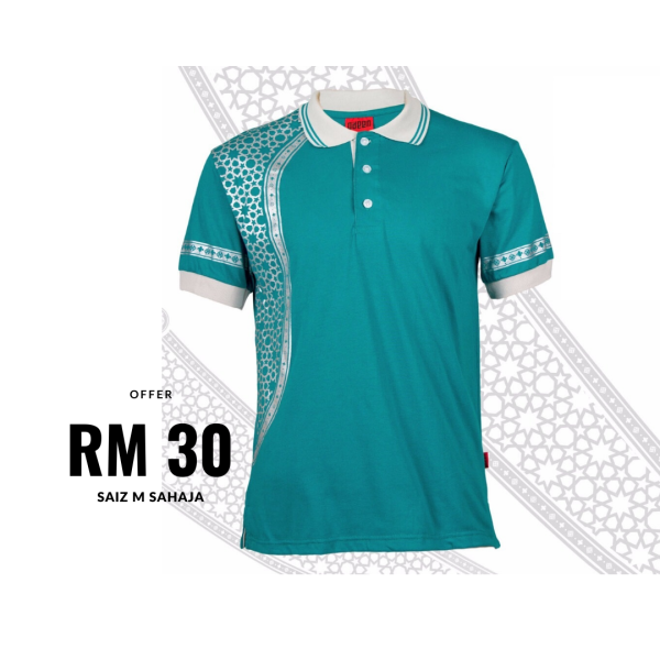 PL600 Green (Limited) - Muslimah.com.my - Muslimah Online Shopping