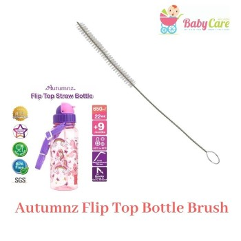 Autumnz Flip Top Straw Brush (1pc)