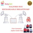 HALFORD Duo Rechargeable Breast Pump Free Cooler Bag - Baby Care Malaysia