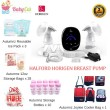 HALFORD Horigen Beature Double Electric Lying Breast Pump Package - Baby Care Malaysia