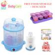 AUTUMNZ 2-in-1 Steriliser / Steamer + Home & Car Warmer Combo (Bl - Baby Care Malaysia
