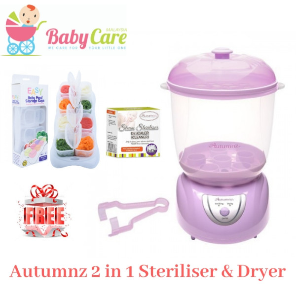 Autumnz 2-in-1 Electric Steriliser & Dryer (Lilac) - Baby Care Malaysia