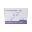 Intensive Dermrescue Mask ( 5 sachet in one box) - Shop Narqes