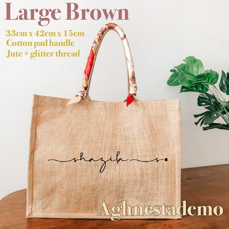 Personalised Large Brown