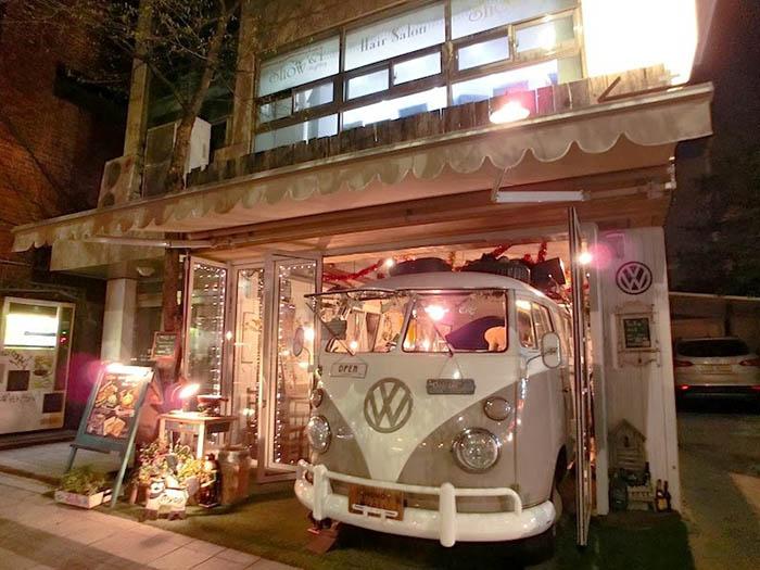best-seoul-cafes-ho-ho-myoll