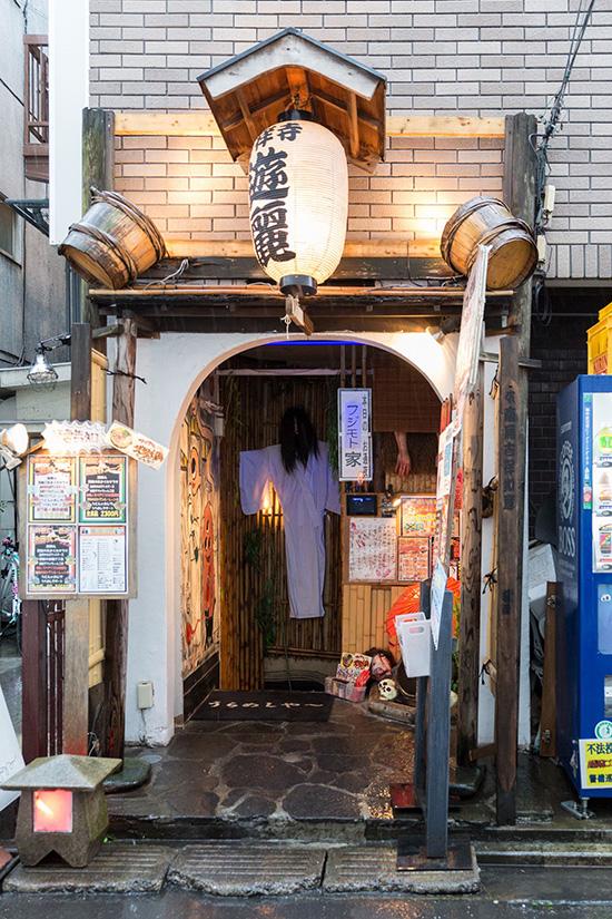 themed-cafes-tokyo-yurei-izakaya