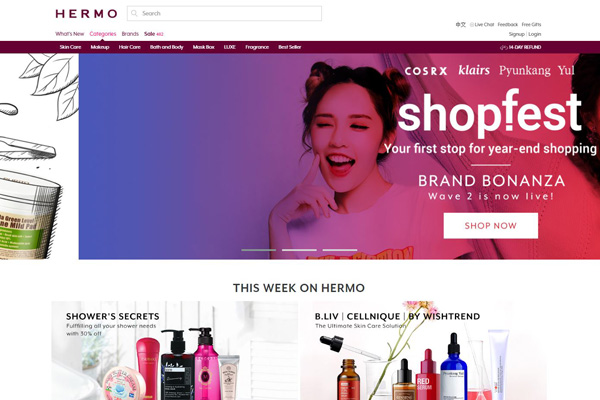 best-e-commerce-sites-with-no-questions-asked-return-policies-hermo