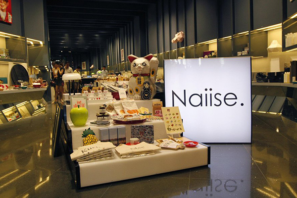 home-decor-items-with-singapore-twist-naiise