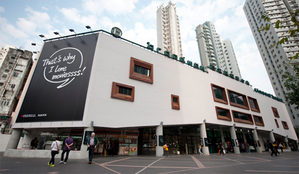 new-hipster-spots-in-Hong-Kong-broadway-cinematheque