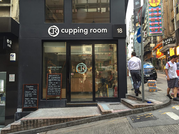 new-hipster-spots-in-Hong-Kong-cupping-room