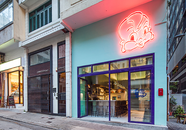 new-hipster-spots-in-Hong-Kong-little-bao