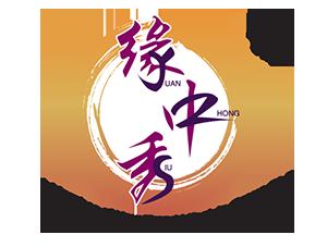 Yuan-Zhong-Siu-Logo