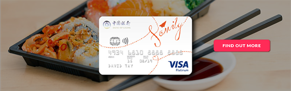 best-credit-cards-for-dining-bank-of-china-family-card