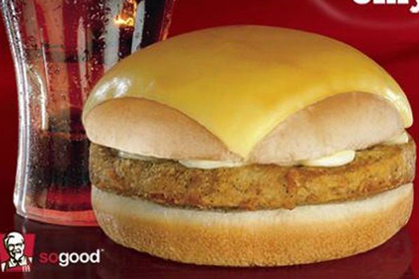 exclusive-items-you-can-get-from-fast-food-chains-around-the-world-Cheese-Topped-Burger