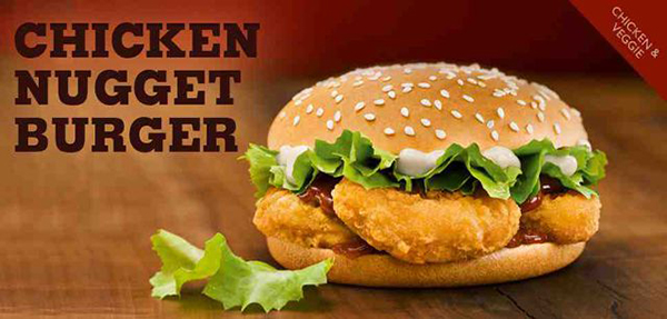 exclusive-items-you-can-get-from-fast-food-chains-around-the-world-chicken-nugget-burger