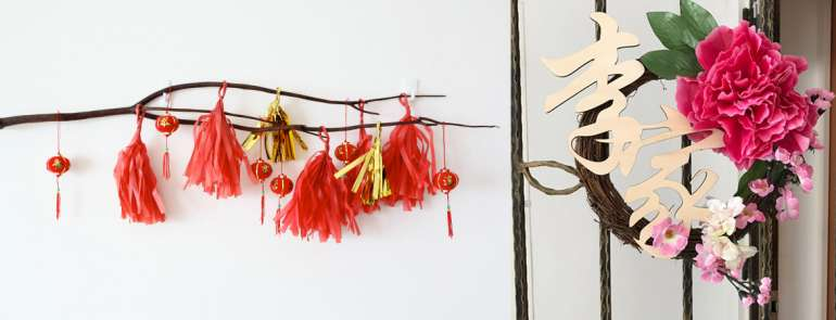 10 Chinese New Year decoration ideas that aren't tacky
