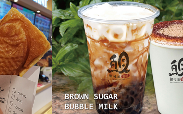 We've found a place that sells taiyaki croissants in various flavours and $2 brown sugar bubble tea