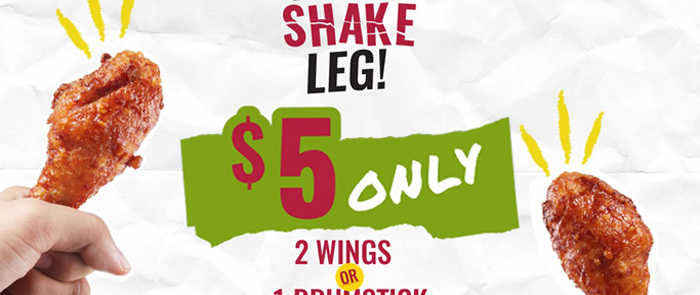 Get 2 wings/1 drumstick + fries and drink for ONLY SGD5 at 4Fingers!