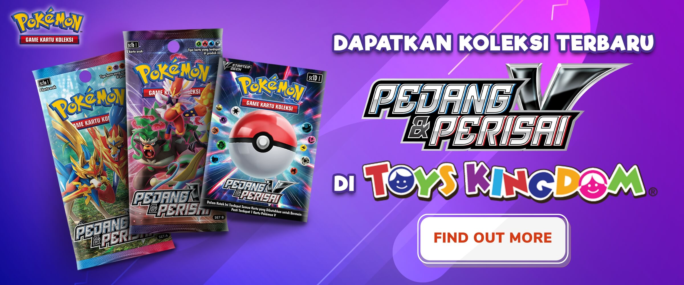 Toy Kingdom Banner