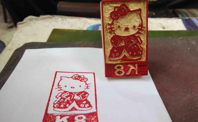 wooden stamp in hanoi