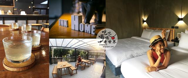 曼谷 inn home