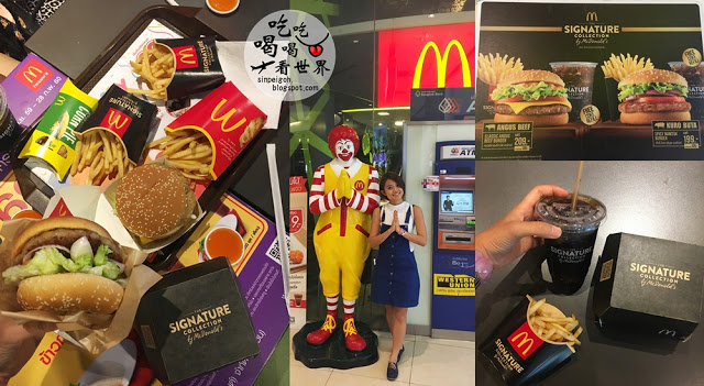 曼谷麥當勞