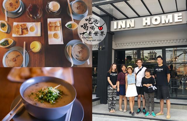 inn home bangkok