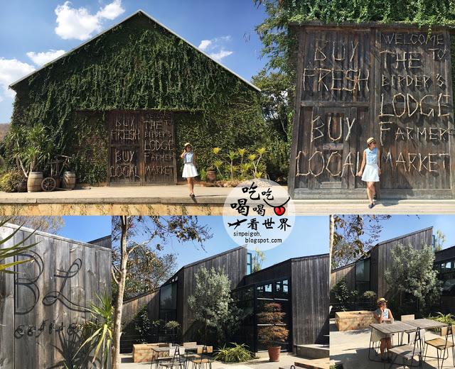 The Birder's Lodge Cafe
