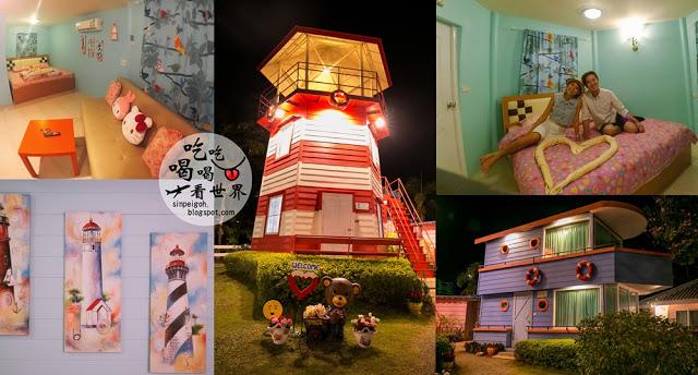 sweet lighthouse