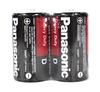 PANASONIC Battery D Heavy Duty (2 PCS / PACK)