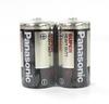 PANASONIC Battery C Extra Heavy Duty (2 PCS / PACK)