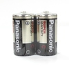 PANASONIC Battery C Extra Heavy Duty (2 PCS / PACK)