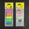 JT4425-5 Film Kingpin Arrow Fluorescent Index Flag 44x25mm