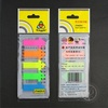 [NRO]JT4425-5 Film Kingpin Arrow Fluorescent Index Flag 44x25mm