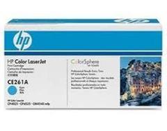 @$ TONER HP LASERJET CE261A CYAN for CP4025/4525