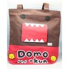"Recycle Shopping Bag (Domo-Kun)16""""x17""""x5"""""""
