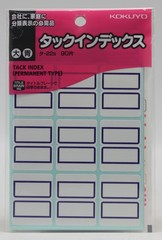 INDEX LABEL KOKUYO TA-22 BLUE 27x34MM