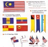 "FLAG - 1 MALAYSIA 6""""x12"""" (BUNTING) 12's"""