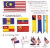 "FLAG - 1 MALAYSIA 6""x12"" (BUNTING) 12's"