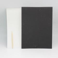 """MULTICOLOUR PAPER JERMEY 5s GH-5503 (Scratch,Reveal,Dazzle)"""""""
