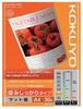 KOKUYO Inkjet Paper A4 118gsm KJ-1310N/KJ-M16A4 30's