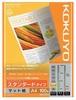 KOKUYO INKJET PAPER A4 97GMS KJ-1210N/M17A4 100's