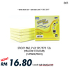 """DEAL001#12 PADS Sticky Pad 3""""x3"""" SP-7575 12s"""