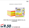 """DEAL002#1 PAD Sticky Pad 3""""x3"""" SP-7575-6BC (NEON COL.) 6's"""