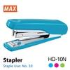 Stapler Max HD-10N