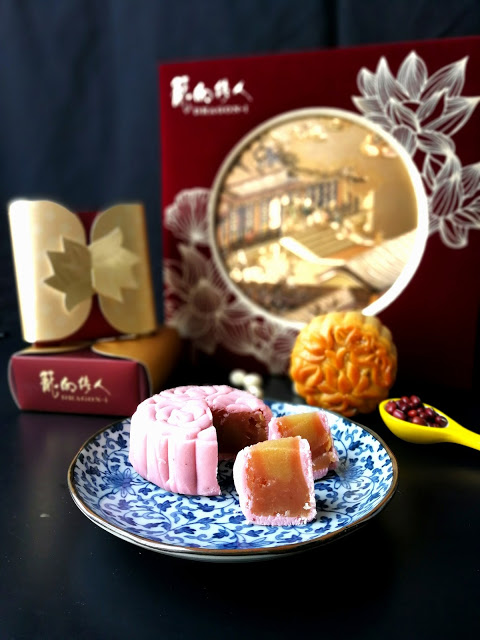 nourishing rose and ginseng mooncake