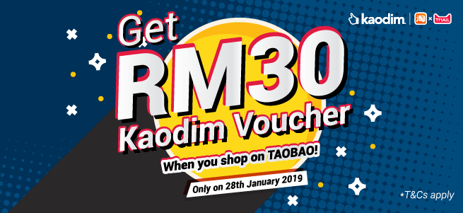 Get RM30 Voucher When You Shop on Taobao!