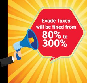 漏税或逃税将被罚款 80% 至 300%